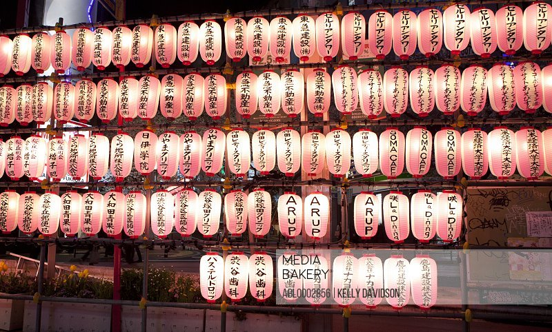 Illuminated Japanese Lanterns