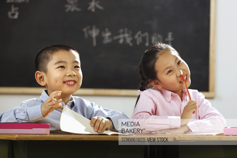 chinese traditional education concept from the Reid traditional schools' is established as a traditional style schools and from the heart of traditional education given to each concept to ensure.